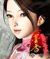 墨香Online