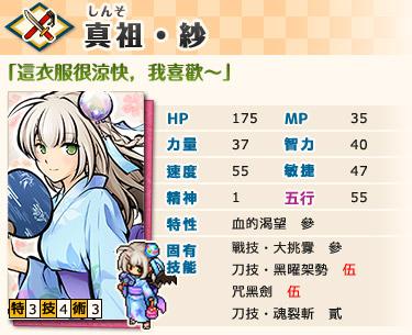 http://www.kakuriyo-no-mon.com/images/about/race/c_0_2114_0001.jpg