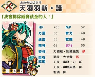 http://www.kakuriyo-no-mon.com/images/about/race/c_0_1192_0001.jpg