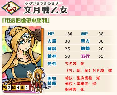 http://www.kakuriyo-no-mon.com/images/about/race/c_0_1211_0001.jpg