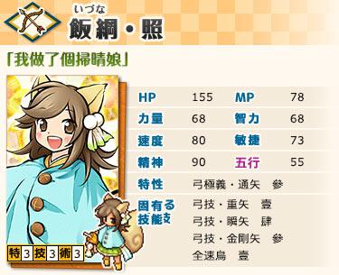 http://www.kakuriyo-no-mon.com/images/about/race/c_0_2403_0001.jpg