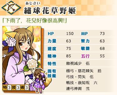 http://www.kakuriyo-no-mon.com/images/about/race/c_0_3491_0001.jpg
