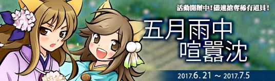 http://www.kakuriyo-no-mon.com/images/file/298.jpg