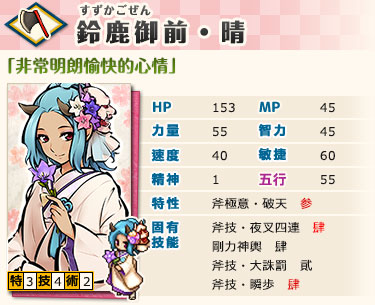 http://www.kakuriyo-no-mon.com/images/about/race/c_0_1392_0001.jpg