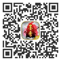 墨香_IOS 二合一 QR code
