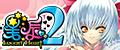 星辰2 Online